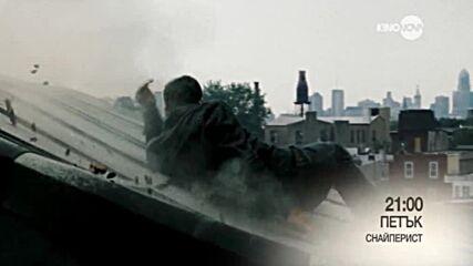 """""""Снайперист"""" на 1 октомври, петък от 21.00 ч. по KINO NOVA"""