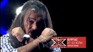 X Factor кастинг Бургас - Магърдич Халваджиян