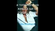 David Bisbal No Juegues Conmigo Превод