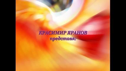 Радка Радева и Йорданка Никова - Похвали се бяла Рада
