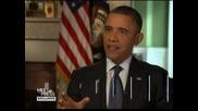 """Президентът на САЩ Барак Обама подписа закона за """"фискалната скала"""""""