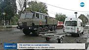 7 микроязовира в Бургаско със скъсани стени след обилните валежи