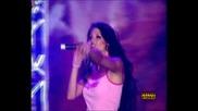 Райна - Всичко искам да забравя (планета Прима 04)