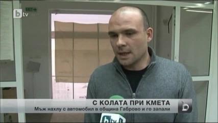 Габрово, таксиметров шофьор влезе с таксито си в Общината
