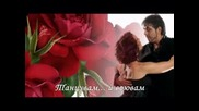 Tango - Lara Fabian превод