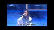 Yui - Green a.live @ms [hq]