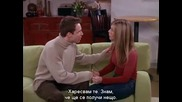 Friends, Season 5, Episode 10 Bg Subs