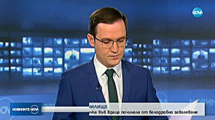 Новините на NOVA (11.12.2019 - 7.00)