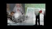 Исус те обича - с текст