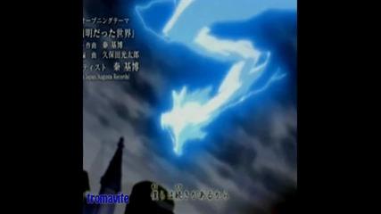Naruto - Live free or let me die [beta]