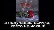 Ceca - Ponudjen Ko Pocascen - превод