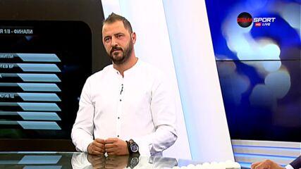 Тунчев: Купата е шанс да играем в Европа, така че няма как да подценяваме