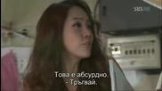 Бг субс! I Am Legend / Аз съм легенда (2010) Епизод 11 Част 2/2