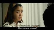 Couples / Двойки (2011) 3/5