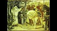 Славянската Митология