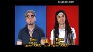 """Блиц - Емо и Тони от група """"Ахед"""""""