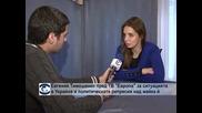 Евгения Тимошенко за ситуацията в Украйна и политическата репресия над майка й