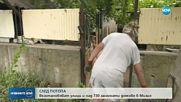 СЛЕД ПОТОПА: Възстановяват улици и над 730 засегнати домове в Мизия