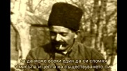 Георги Иванович Гурджиев - с Бг субтитри - [част1/2]