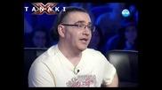 Това момиче ще ви разбие от смях - X - Factor България 12.09.11