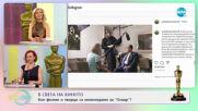 Мария Бакалова пред NOVA: Аз съм и винаги ще бъда българче