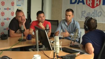 Група Нема К'во на гости в Дарик радио