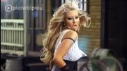 Андреа и Кристали - На екс (official Video)