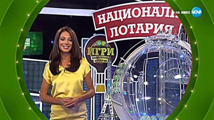 """Теглене на играта Лото 5/35 """"Златната топка"""" - 12.07.2019г."""