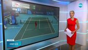 Спортни новини (27.07.2021 - обедна емисия)