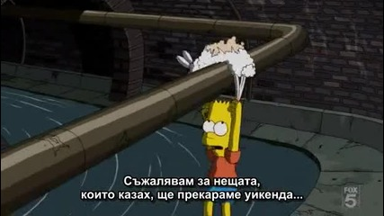 The Simpsons s21e09 Hdd +subtitle