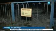 Мъж падна в шахта във Велико Търново, получи множество фрактури