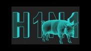 Владето - Свински грип