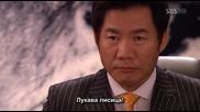 [бг субс] Dream - епизод 14 (1/5)