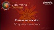 Евровизия 2012 - Португалия   Filipa Sousa - Vida Minha [живота мой] караоке-инструментал