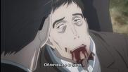 [ Бг Субс ] Kiseijuu Sei no Kakuritsu Episode 17