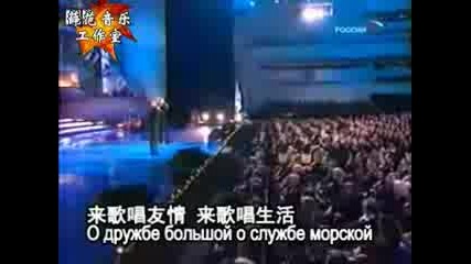 Вечер На Рейде Алексей Гоман Руслан Алех