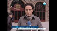 Президентът свиква К С Н С заради кризата в Украйна - Новините на Нова