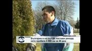 Българин е на път да постави рекорд като избяга 5000 км за 40 дни