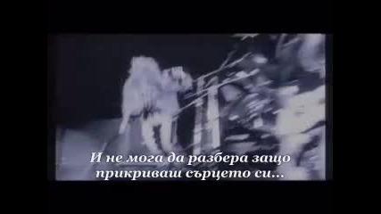 ! Bonfire - You Make Me Feel (превод)