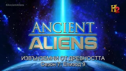 Ancient Аliens s07e09 The Genius Factor + Bg Sub