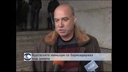 """Миньори в мина """"Черно море"""" отказват да излязат от рудника, искат си заплатите"""