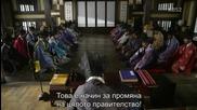 [бг субс] The Joseon Shooter / Стрелецът от Чосон / Еп.7 част 2/2