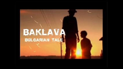!!песента от Забраненият български филм Баклава!!