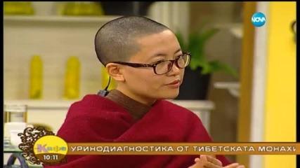 Особености на тибетската медицина - На кафе (24.02.2015г.)