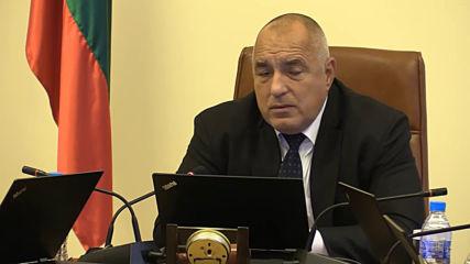 Борисов: Колко да е субсидията. Искам да се върнем на този дебат