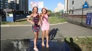 Ice Bucket Challenge - Девушки Мотора Украина Киев