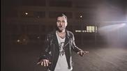Иракли feat. St1m - Я это ты (официално видео)