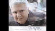 Пасхалис Терзис - Live