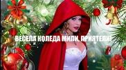 Бяла Коледа ~ Demis Roussos / За Първи Път С Превод За Vbox7 /