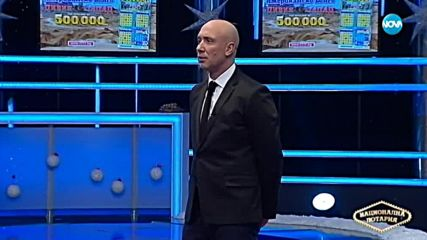 Национална лотария (12.01.2019)